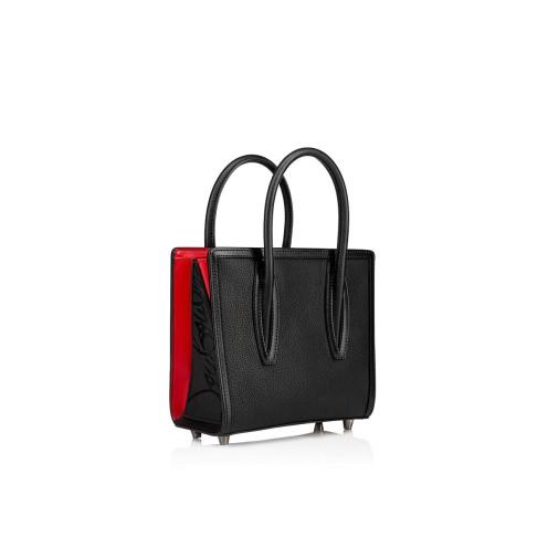 Bags - Paloma S Mini - Christian Louboutin_2